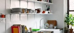 Ideas para conseguir una cocina funcional
