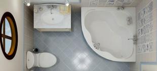 Consejos e ideas para reformar un cuarto de baño pequeño